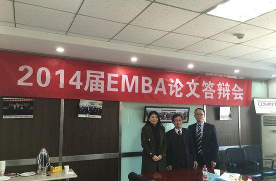 """李湘晒EMBA论文答辩照 称""""终于快毕业了""""资讯生活"""